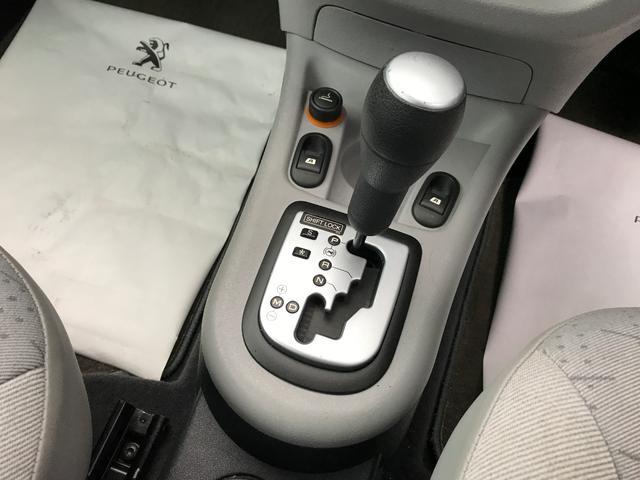 「シトロエン」「C3」「コンパクトカー」「山形県」の中古車14