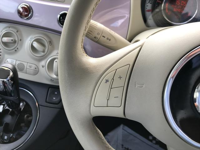 フィオーレ・ローザ 限定車 ハーフレザーシート エアバッグ