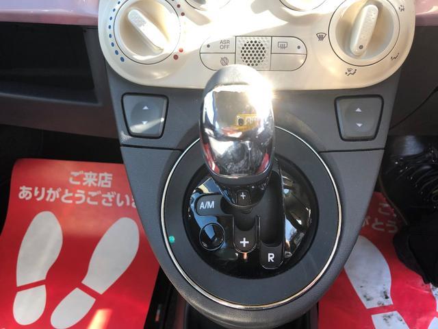 「フィアット」「500(チンクエチェント)」「コンパクトカー」「山形県」の中古車11