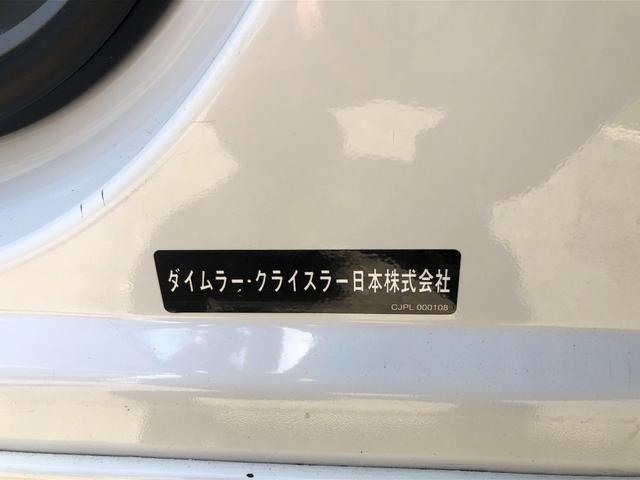 「クライスラー」「クライスラー300Cツーリング」「ステーションワゴン」「山形県」の中古車22