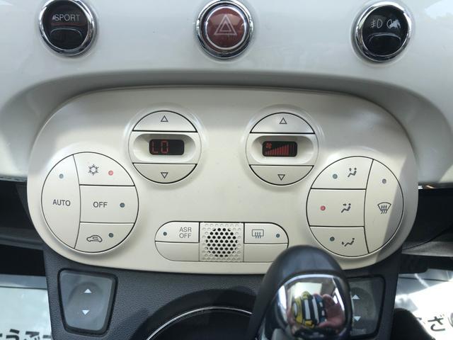 「フィアット」「500(チンクエチェント)」「コンパクトカー」「山形県」の中古車14