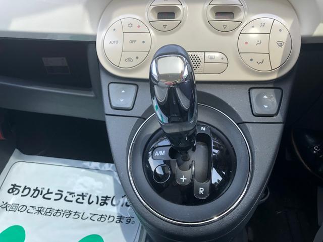 「フィアット」「500(チンクエチェント)」「コンパクトカー」「山形県」の中古車15