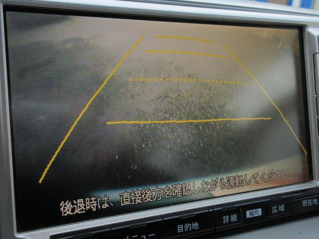 後期型 HDDナビ&Bカメラ 両側パワスラ ETC 純正AW(13枚目)