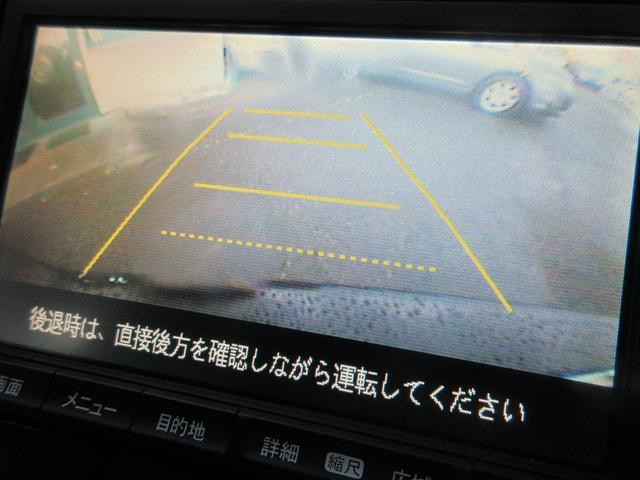 HDDナビ Bカメラ 地デジ HID ETC 外15AW(12枚目)
