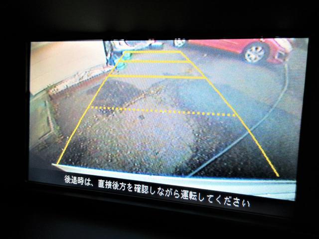 禁煙 HDDナビ Bカメ Pスラ ETC HID Mウィンカ(15枚目)