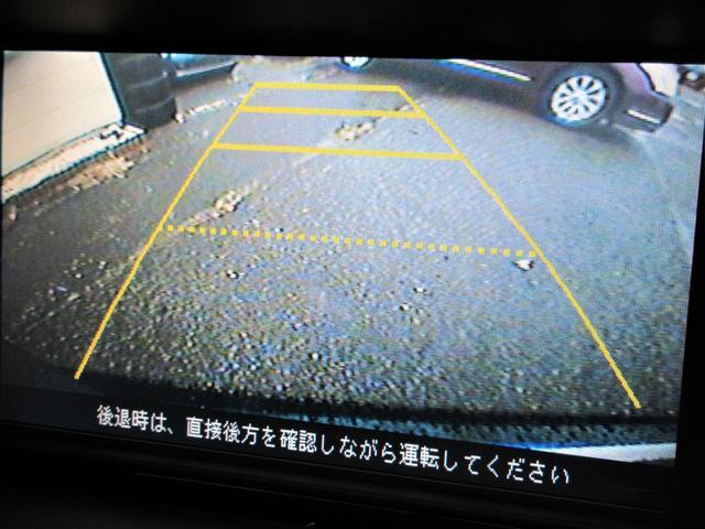 HDDナビ Bカメ Pスラ ETC HI D 純AW PV窓(15枚目)