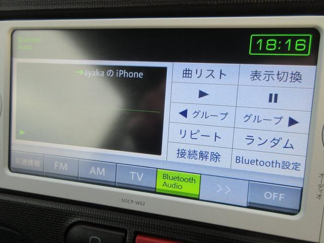 禁煙 1オナ SDナビ Bカメ Pスラ Pスタ フォグ CD(16枚目)