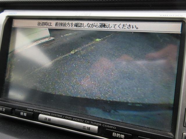 バックカメラを装備しておりますので安全にバックする事が可能になっております♪バックが苦手な方でも安心して駐車する事が出来ますよ♪画面もクリアで嬉しいですね♪