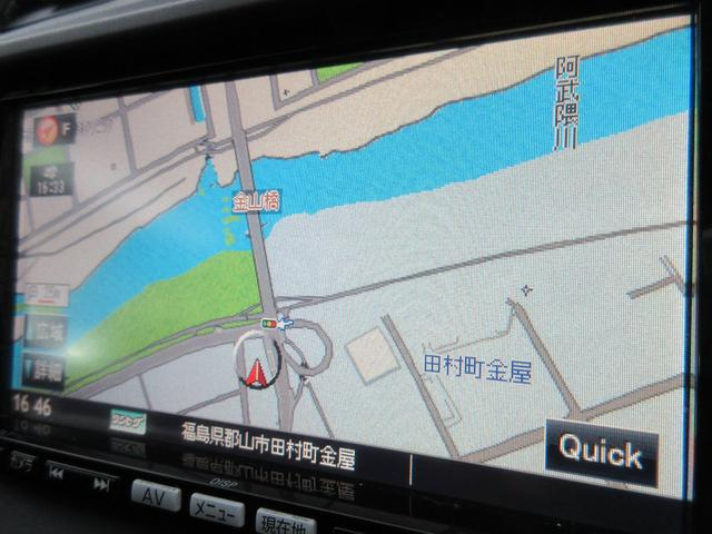 20S 禁煙 HDD TV ETC i-stop スマートキ(13枚目)