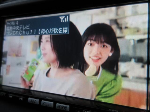 20S 禁煙 HDD TV ETC i-stop スマートキ(14枚目)