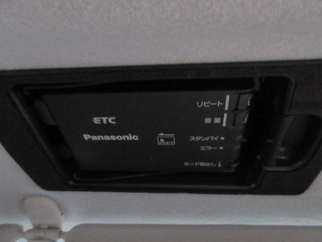 20S 禁煙 HDD TV ETC i-stop スマートキ(15枚目)