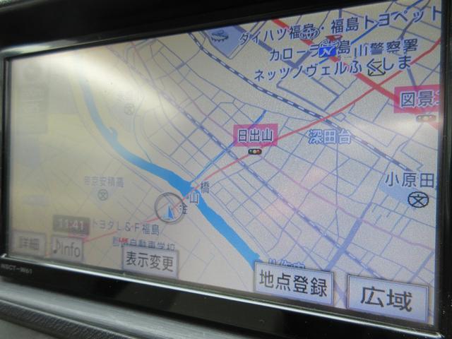 「トヨタ」「アクア」「コンパクトカー」「福島県」の中古車4