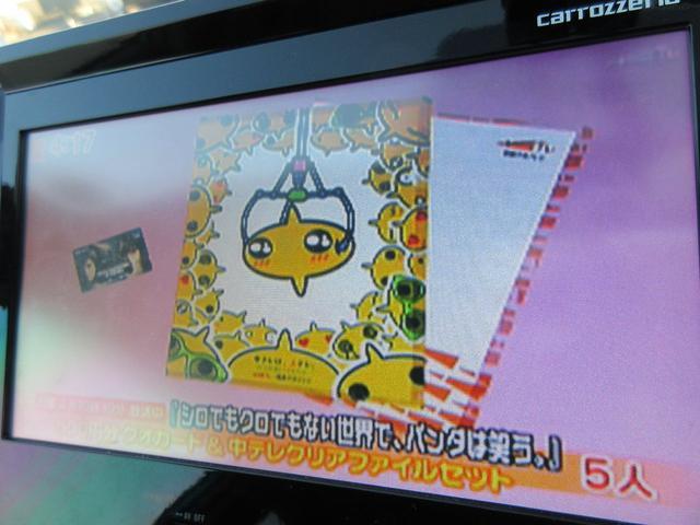 G 禁煙 HDDナビ TV ETC ドラレコ CD DVD(13枚目)