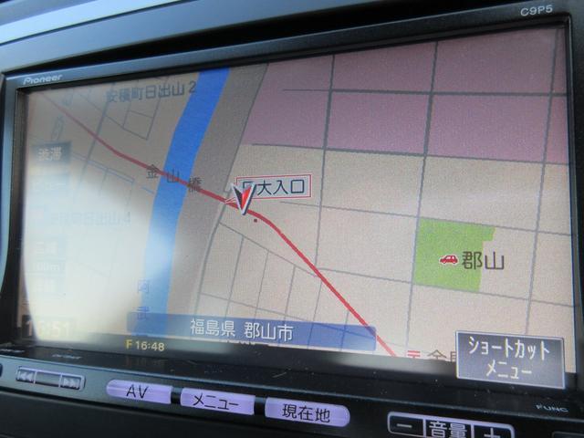 2.0スタイルED 禁煙 ナビ TV HID ETC 純AW(12枚目)