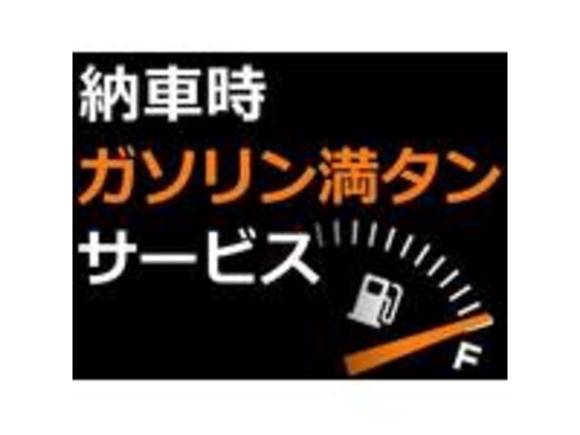 「サーブ」「サーブ」「セダン」「山形県」の中古車36