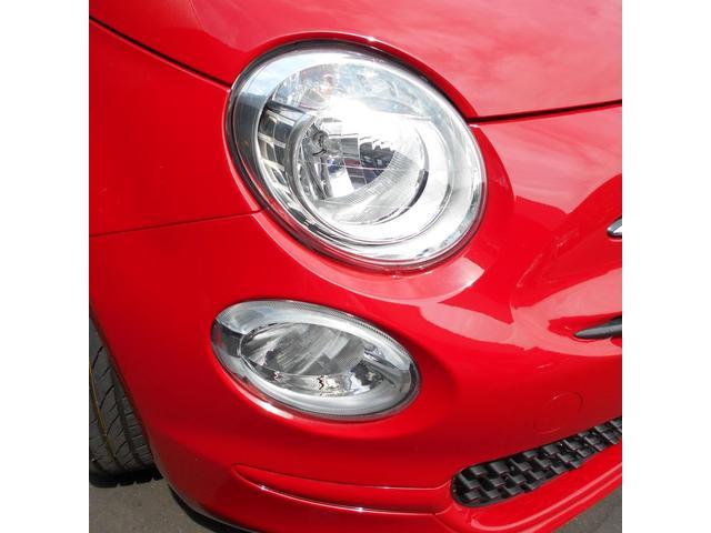 ツインエア ポップ 登録済未使用車 LEDデイランプ(7枚目)