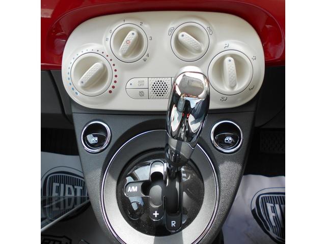 ツインエア ポップ 登録済未使用車 LEDデイランプ(9枚目)