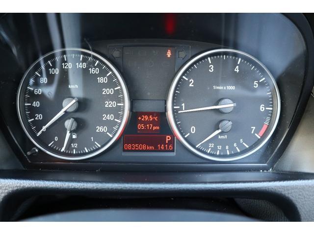 xDrive 20i(15枚目)