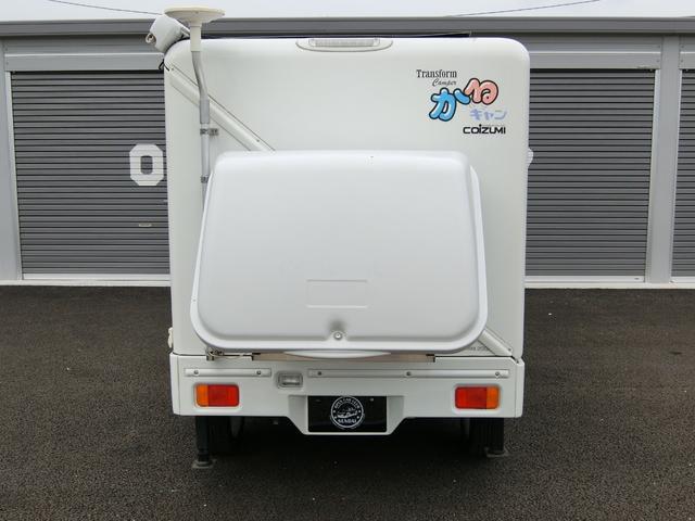 「スズキ」「キャリイトラック」「トラック」「宮城県」の中古車8