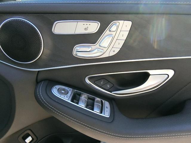 C200アバンギャルド AMGライン ダイヤモンドシルバーメタリック レーダーセーフティPKG AMG18インチAW 取説・新車時保証書有 記録簿3枚(24枚目)