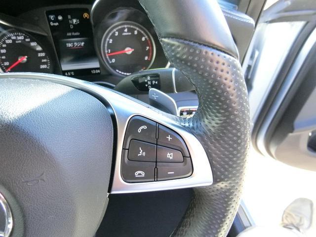 C200アバンギャルド AMGライン ダイヤモンドシルバーメタリック レーダーセーフティPKG AMG18インチAW 取説・新車時保証書有 記録簿3枚(34枚目)