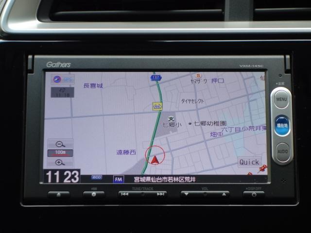 Lパッケージ 純正ナビTV LEDライト シティB 合皮S(13枚目)