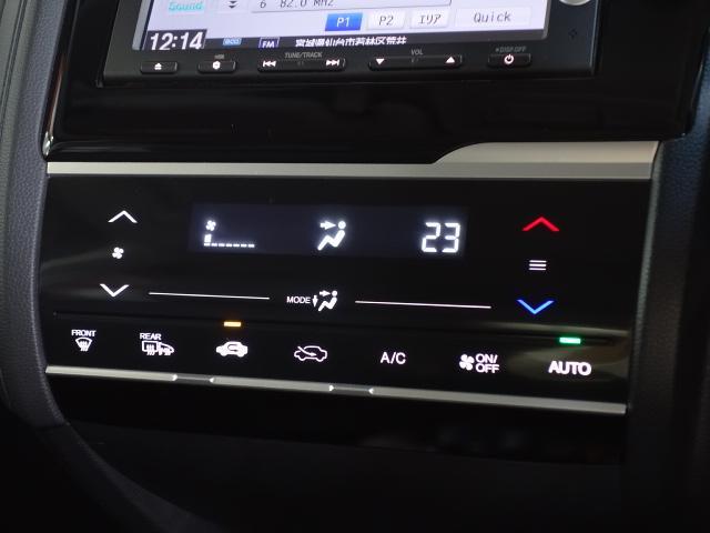 Lパッケージ 純正ナビTV LEDライト シティB 合皮S(16枚目)