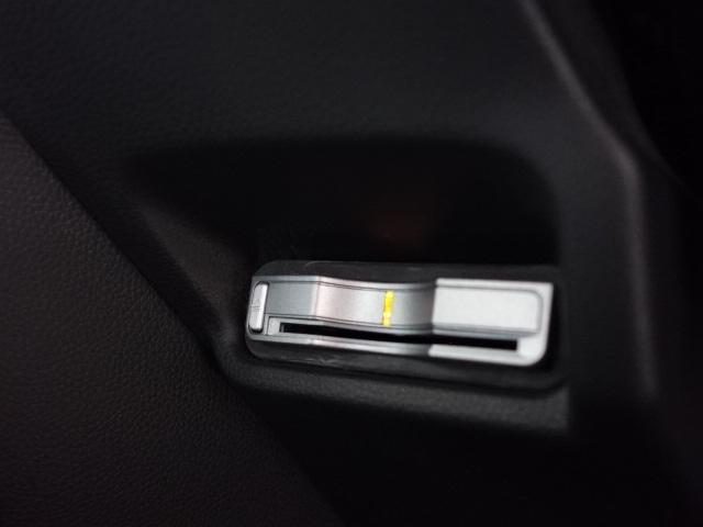 Lパッケージ 純正ナビTV LEDライト シティB 合皮S(20枚目)