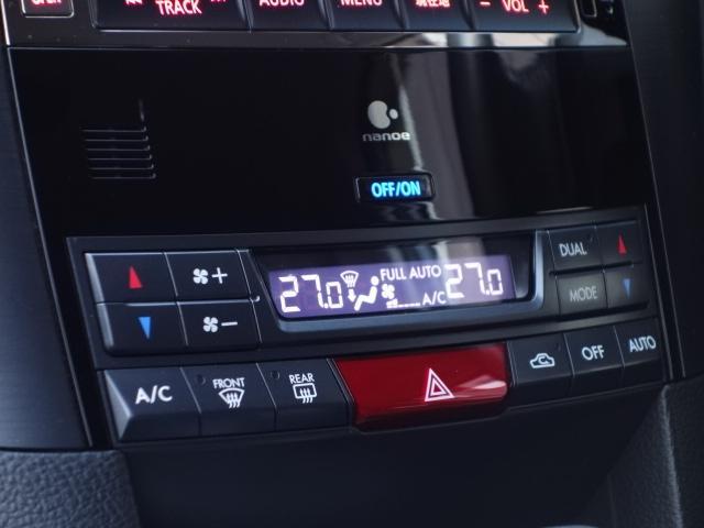 2.0GT DIT 8型HDDナビTV 半革 SIドライブ(16枚目)