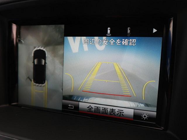 ML350 4マチック AMGスポーツPKG 禁煙車 1オナ(5枚目)