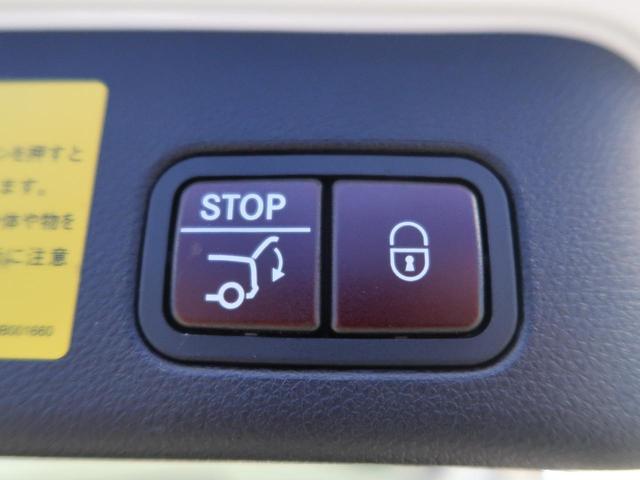 GLE350d 4マチックスポーツ サンルーフ 禁煙車(10枚目)