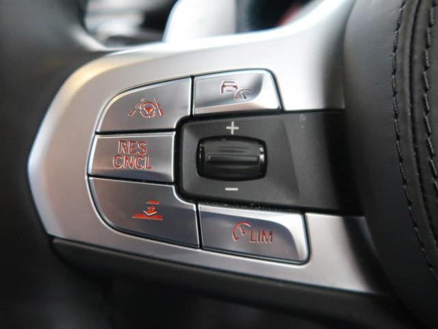 740d xDrive Mスポーツ サンルーフ 1オーナー(9枚目)