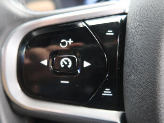 「ボルボ」「ボルボ V90」「SUV・クロカン」「大阪府」の中古車7