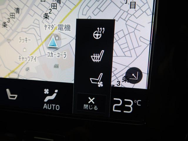 「ボルボ」「ボルボ V90」「SUV・クロカン」「大阪府」の中古車9