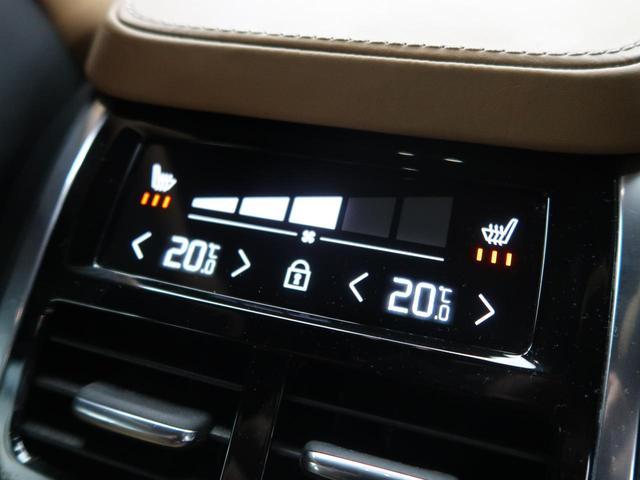 「ボルボ」「ボルボ V90」「SUV・クロカン」「大阪府」の中古車10