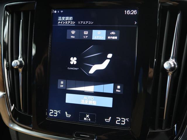 「ボルボ」「ボルボ V90」「SUV・クロカン」「大阪府」の中古車35