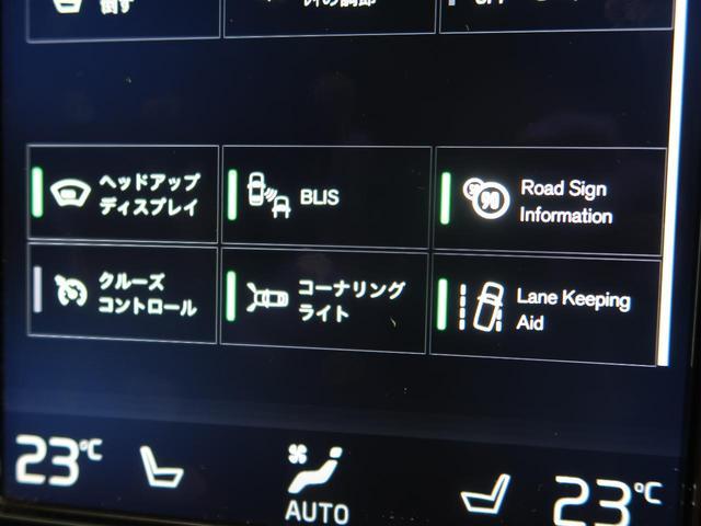 「ボルボ」「ボルボ V90」「SUV・クロカン」「大阪府」の中古車36