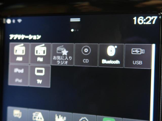 「ボルボ」「ボルボ V90」「SUV・クロカン」「大阪府」の中古車37