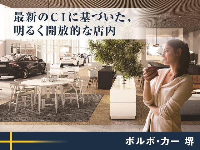 「ボルボ」「ボルボ V90」「SUV・クロカン」「大阪府」の中古車47