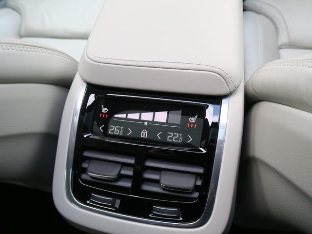 T5 AWD インスクリプション パノラマサンルーフ 禁煙車(11枚目)