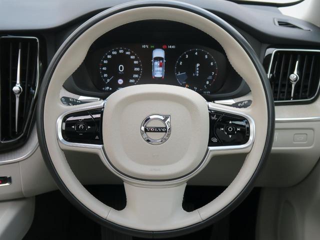 「ボルボ」「ボルボ XC60」「SUV・クロカン」「神奈川県」の中古車57