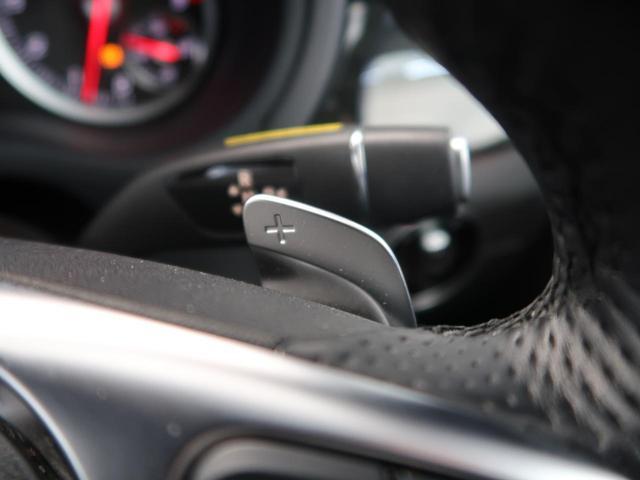 B250 4マチック スポーツエディションレッド 禁煙車(10枚目)