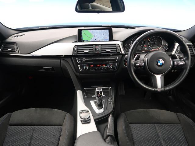 320i xDrive Mスポーツ 1オーナー 禁煙 4WD(3枚目)