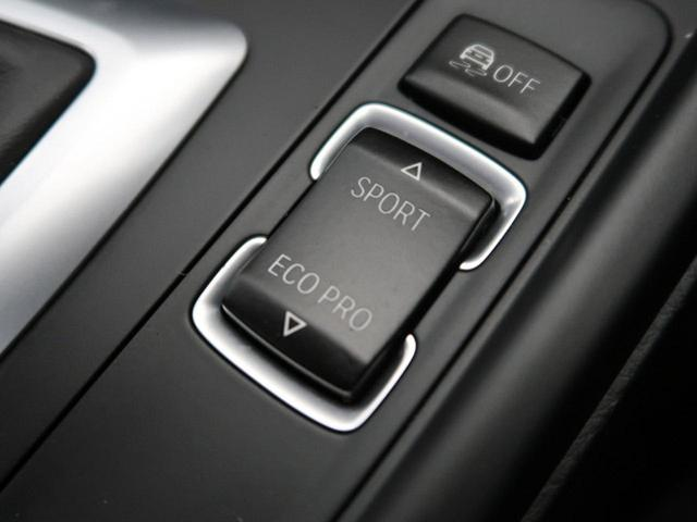 320i xDrive Mスポーツ 1オーナー 禁煙 4WD(8枚目)