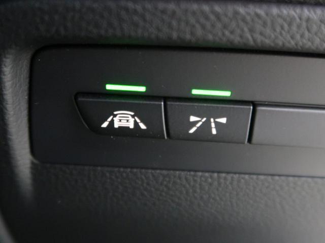 320i xDrive Mスポーツ 1オーナー 禁煙 4WD(11枚目)