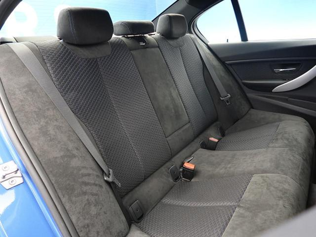 320i xDrive Mスポーツ 1オーナー 禁煙 4WD(15枚目)