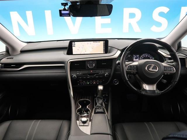 RX450h バージョンL サンルーフ 1オーナー 4WD(3枚目)
