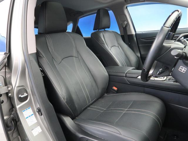 RX450h バージョンL サンルーフ 1オーナー 4WD(14枚目)