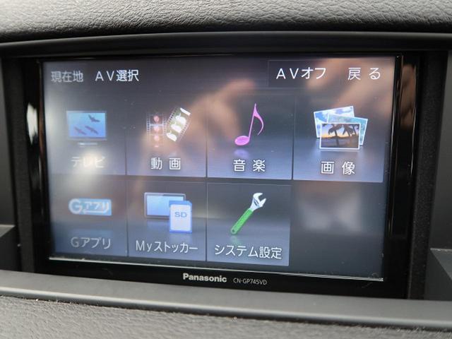 xDrive 20i スポーツ 1オーナー 禁煙車 4WD(5枚目)