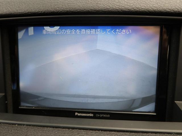 xDrive 20i スポーツ 1オーナー 禁煙車 4WD(6枚目)